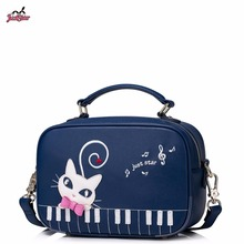 Just Star Brand Design Fashion Collage Cat Pianist Casual PU Women Leather Handbag Girls Ladies Shoulder Crossbody Dressing Bags()