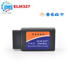 Elm 327 WiFi V1.5 OBDII Code Reader With Chip PIC18f25k80 Supports iOS/Android Via WIFI ELM327 v1.5 OBD2 Diagnostic Scann Tool(China)