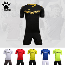 KELME Football Jerseys 2017 Maillots Cadenza Jerseys 16 17 Survetement Football 2016 Foot Training Soccer Uniform KMC160031(China)