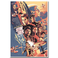 Star Trek 3 Beyond Art Silk Fabric Poster Print 13x20 inch 2016 New Movie USS Enterprise Picture for Room Wall Decor 012