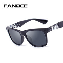 FANQCE Camo Frame Head Hippie Brand Designer Men Women Square Sunglasses Cool Male Female UV400 Sun Glasses Super deal(China)