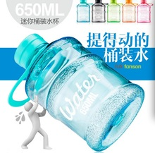 Wholesale 650ml Mini bulk water bottle kettle fashion colorful Leisure style sport cool plastic bottle