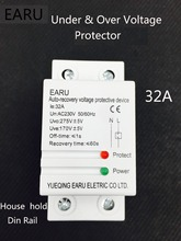 1 pc 32A 220V Din Rail Self Recovery Automatic Reconnect Over & Under Voltage Protector Lightening Protection Protective Relay