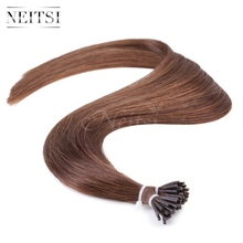 "Neitsi Indian Virgin Remy I Tip Stick Tip Keratin Human Hair Extensions Straight 20"" 4# Dark Brown 1g/s 50g 100g Soft Hairpieces"