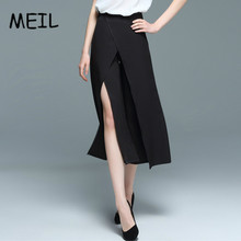 New MEIL2017 before autumn high split wide-legged pants show seven points higher fashion leisure joker irregular cross