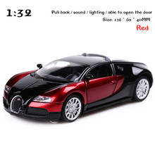 RC Car hsp 1:16 Emulation Car Model New Control Experience Remote Control Car suitable for over 3 years old children's gifts