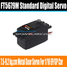 100% Brand New FT5679M Low profile Waterproof HV high-speed digital servo for 1/10 EP/GP Car(China)