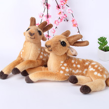 Simulation Sika Deer Plush Toy Stuffed Long Neck Giraffe Toy Cute Deer Doll For Kid High Quality Brinquedos Kawaii Birthday Gift