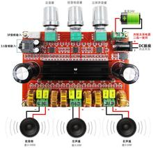 Amplifier Board TPA3116D2 50Wx2+100W 2.1 Channel Digital Subwoofer Power 12~24V TPA3116(China)