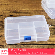 5 Grids 14cm Plastic Stable Storage Boxes Bins Tools/Jewelry/Screw/Diamond/Miniature Toy Desk Organizer Holder(China)