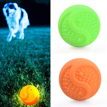Products For Pet Puppy Dog Toys Colorful Led Luminous Rubber Elastic Ball Toys Bite Resistant Funny Chew Toys Pet Accessories