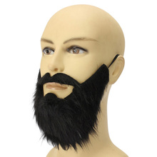 Gorgeous False beard Moustache props Masquerade Halloween New Year Christmas Party mask decoration boda 0273(China)