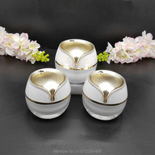 15G 30G 50G White Acrylic Jar, Cosmetic Cream Skin Care Essence Lotion Packing Container, Empty Acrylic Cream Jar, 12pcs/lot