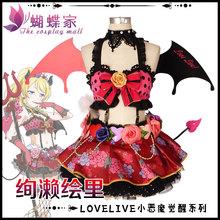 Love Live Ayase Eli Little Devil Awaken Dress Custom Made Uniforms Cosplay Costume Free Shipping