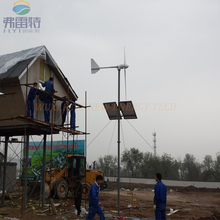 1kw windmill generator low start up wind speed with charge controller