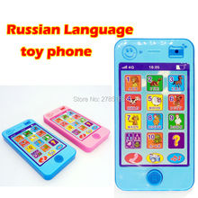 russian language music educational baby toys,Kids Learning Electronic Mobile Phone russian toy,Baby Early Training Machine(China)