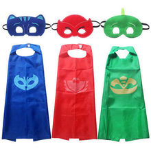 Fashion Cool Cape Set Kids Costume Party GIfts Cartoon Aprons Home Household Cleaning Tools Accessories