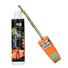 2017 New Car Painting Pen 1PC Green Auto Car Coat Paint Pen Touch Up Scratch Clear Repair Remover Remove Pen Tool