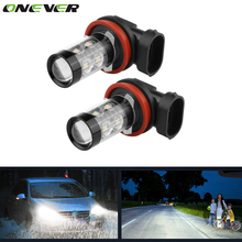 2pcs Onever 12V H11 Car Fog Light 10-LED 6000K Xenon White DRL Lamp Super White 50w 6000K Halogen Xenon Car Auto Head Lamp