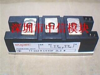Freeshipping NEW TT162N16KOF Power module<br>