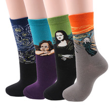 1 pair autumn winter New Retro Art Oil Painting women socks men socks fashion happy lovers cotton long socks sokken calcetines