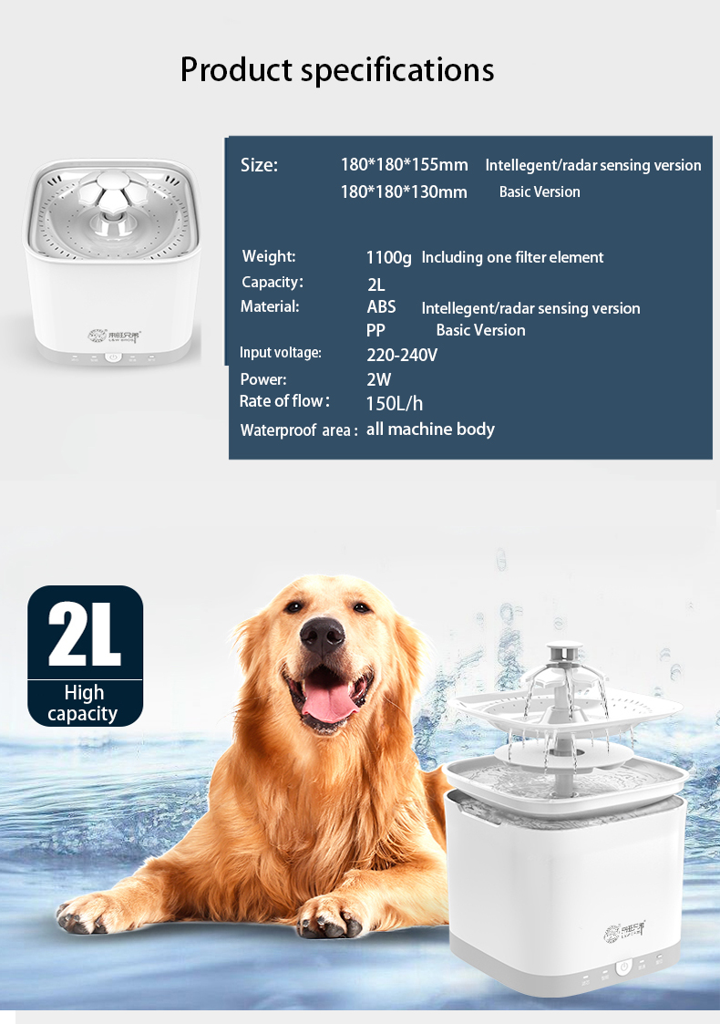 Radar Sensing Cat Water Fountain 2L Electric Pet Fountain Automatic Dog Water Dispenser (4)