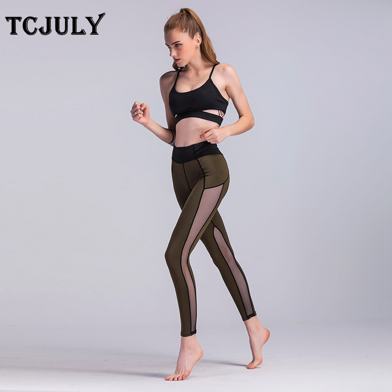 Mesh Pattern Patchwork Leggings, Women's Knitted Push Up Fitness Legging, High Waist, Flex, Stretchy, Casual, Ankle Length Pants 14