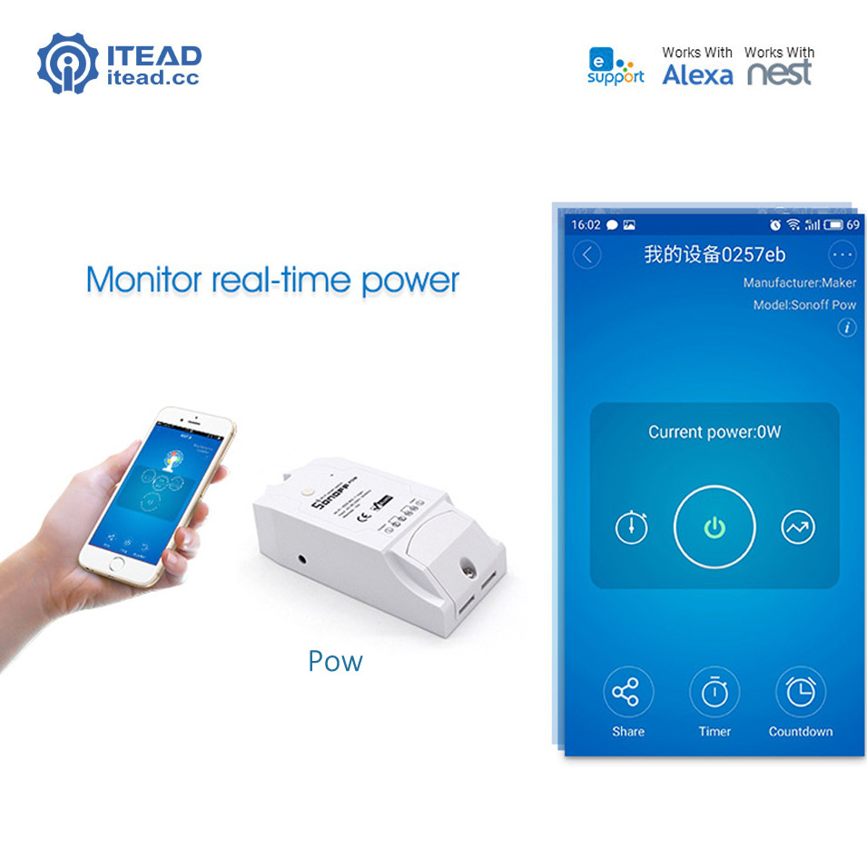 Itead Sonoff Pow Wireless Intelligent Automation Module Switch WiFi Smart Home Remote Power Consumption Measurement 16A 3500W(China)