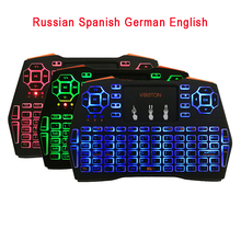 2.4G Wireless Mini Keyboard Spanish Russian German version Mouse Touchpad Remote Control Backlight Keyboard for Android TV Box(China)