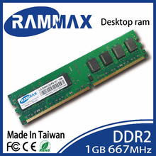 New Desktop Memory Ram 1GB DDR2 LO-DIMM 667Mhz (PC2-5300 240-pin/CL5/1.8v) perfectly meet all brand motherboards of PC computer