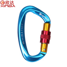 XINDA 25KN Professional Safety Master Lock D Buckle Climbing Lock Carabiner Rock Climbing Buckle Equipment