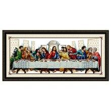10148 см DIY рукоделие ручной вышивки крестом Набор Вышивка печатные Иисус Христос крест-шить Тайная вечеря Домашний Декор(China)