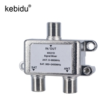 50pcs TV Signal Satellite Splitter 2 In 1 Dual-use 2 Way Port Sat Coaxial Diplexer Combiner Splitter Combiners Cable Switcher(China)