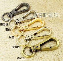 12mm wide diameter size. dog buckle. Lobster clasp. Bag buckles, chain buckle, key chain, jewelry clasp. Zinc alloy buckle