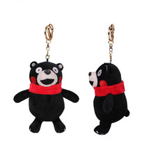 2016 Anime Stuffed Animal Japan Masot Kumamon Plush Bear Key Chain Toy Smiling Soft Stuffed Doll 15CM Cartoon Gift For Kids(China)