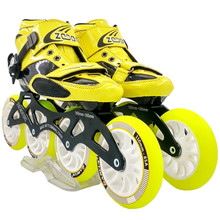 Adult Inline Skate Shoes,Professional Speed Roller Skate,High Strength Glass Filament Speed Skating Shoes Rollerblading Patins(China)