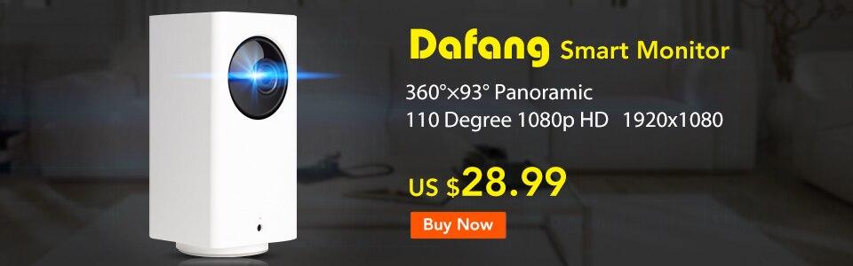 dafang-banner