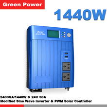 1440W/2400VA Modified sine wave solar inverter with 24V 50A PWM solar controller LCD display adjustable working mode for solar