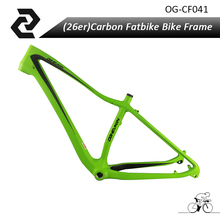 "OG-EVKIN Carbon Monocoque 26""fat bike Frame Ud Weave Carbon Frame Carbon Mountain Bike Frame 1-1/8-1-1/2 inch EN test(China)"