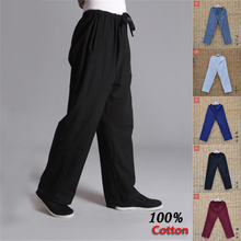 Pure cotton kung fu sports pants practise old-coarse male tang-suit breathable trousers Chinese traditiona tai chi leisure pants(China)