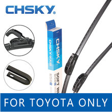 CHSKY Front Car Windshield Wiper Blade for Toyota Corolla Avensis RAV4 Camry Verso 2 Prius Land Cruiser Auris Windscreen Wipers