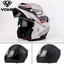 YOHE YH-FF-958 Full face Moto Helmet cascos ABS Unisex Motorcycle Helmet Ece high quality Flip up Helmet