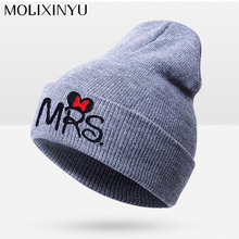 MOLIXINYU 2017 New Fashion Winter Baby Hat For Children Cap Winter Knitted Hat For Girls Boys Warm Hat For Kids Brand Cap(China)