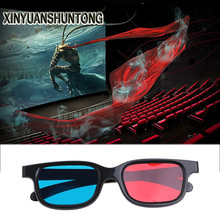 XINYUANSHUNTONG 3D Glasses Universal Black Frame Red Blue Cyan Anaglyph 3D Glasses 0.2mm For Movie Game DVD