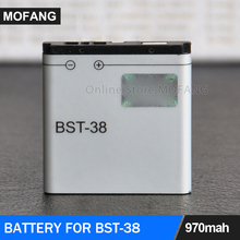 Wholesales 10pcs/lot Replacement BST-38 Battery For Sony Ericsson C902 C905 W995 W580 Pro