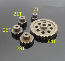 1piece HSP RC 1/10 11184 & 11176 Differential Steel Metal Main Gear 64T Motor Gear 17T/21T/26T 1:10 RC Car Parts