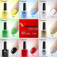 High  Margin Nail Art Products  Nail Salson 7.5ml  60 Colors UV/LED Nail Polishing With Stick