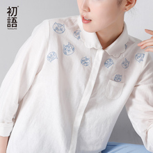 Buy Toyouth Autumn Blouse 2017 Women Fashion Turn Collar Long Sleeve Cartoon Cat Embroidery Solid Color Linen Female shirt for $25.00 in AliExpress store