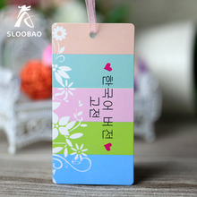 Double side lamination customized Hang Tag/300g coated paper/garment hanging tag 1000pcs/lot