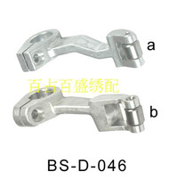 computer embroidery machine parts (high speed machine) / take-up lever, auxiliary link(China)